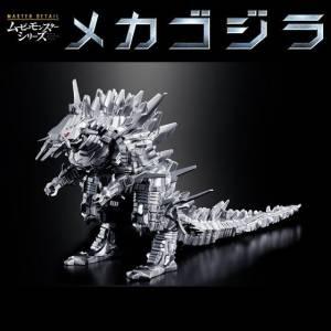 Godzilla Kessen Kidou Zoushoku Toshi - MechaGodzilla - Master Detail Limited Edition [Bandai]