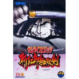 Samurai Spirits - Zankuro Musoken / Samurai Shodown 3 [NG AES - Used Good Condition]