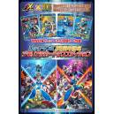Carddass 30th Anniversary - Rockman X 25th Anniversary Memorial  [Trading Cards]