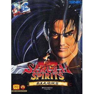 Shin Samurai Spirits - Haohmaru Jigokuhen / Samurai Shodown 2 [NG AES - Used Good Condition]