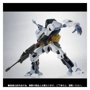 Code Geass OZ the Reflection - Byakuen - Limited Edition [Robot Damashii (side KMF)]