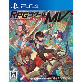 RPG Maker Trinity - Standard Edition [PS4]