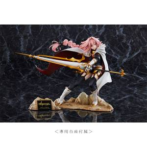 Fate/Apocrypha - Astolfo / Rider of Black Holy Grail War ver. Limited Edition [Aniplex]