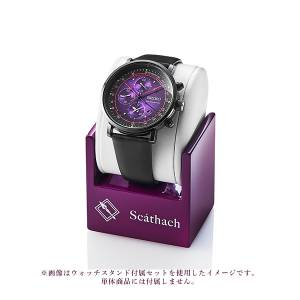 Seiko × Fate / Grand Order - Servant Original Watch  Lancer / Scathach & watch stand Limited Set [Goods]