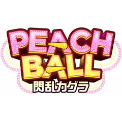 Senran Kagura Peach Ball - Peach & Reflex W Pack Famitsu DX Pack 3D Crystal Set [Switch]