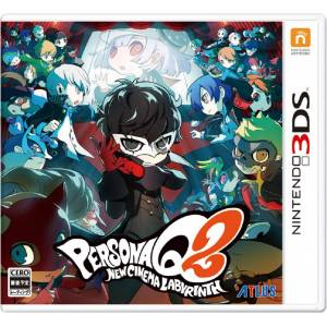 Persona Q2: New Cinema Labyrinth - Standard Edition [3DS]