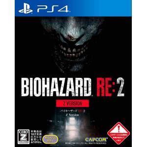 Biohazard RE:2 / Resident Evil RE:2 Z Version - Standard Edition [PS4]