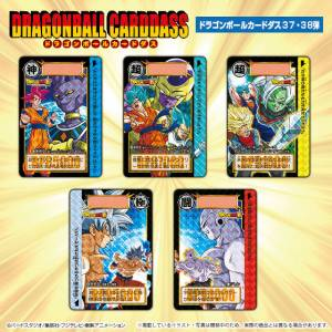 Dragon Ball Carddass - Legendary Revival Part 37 & 38 Limited Edition [Trading Cards]