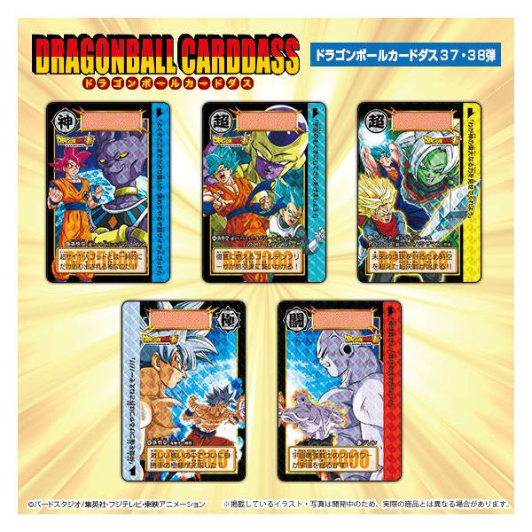 Dragon Ball Carddass - Legendary Revival Part 37 & 38 Limited