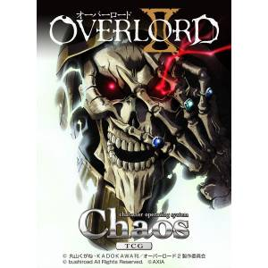 ChaosTCG Booster Pack Booster Pack Overlord II 20 Pack BOX [Trading Cards]