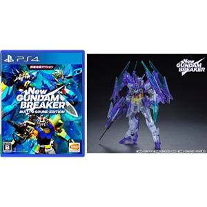 New Gundam Breaker Premium Edition [PS4-Used]