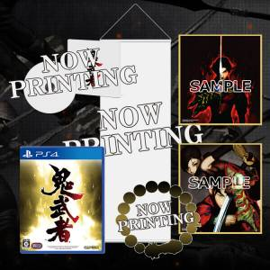 Onimusha: Warlords - e-Capcom COMPLETE EDITION [PS4]