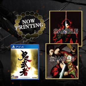 Onimusha: Warlords - e-Capcom Limited EDITION [PS4]