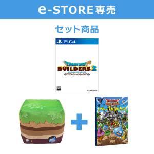 Dragon Quest Builders 2 - Square Enix e-Store Limited edition [PS4]