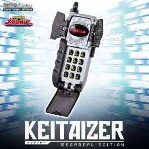 Denji Sentai Megaranger - Super Sentai Artisan - Keitaizer - Megareal Edition Limited Edition [Bandai]