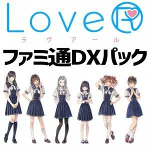 LoveR - Famitsu DX Pack [PS4]