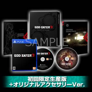 FREE SHIPPING - God Eater 3 - First Press Dengeki-ya Limited Limited Edition [PS4]