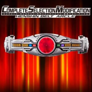 Kamen Rider Kuuga - Complete Selection Modification - Henshin Belt Arcle Limited Edition [Bandai]