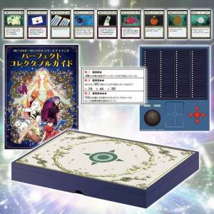 Carddass - HUNTER × HUNTER Greed Island High Selection Selection Set Limited Edition [Trading Cards]
