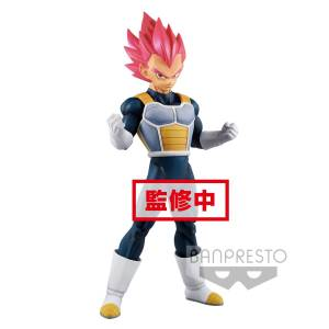 Dragon Ball Super Movie - Choukokubuyuuden Figure - Super Saiyan God Vegeta [Banpresto]