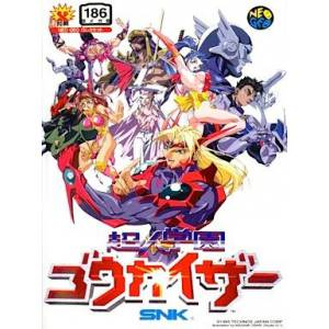 Choujin Gakuen Gowcaizer / Voltage Fighter Gowcaizer [NG AES - Used Good Condition]