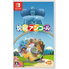 Katamari Damacy Encore - Standard Edition (MULTI LANGUAGE) [Switch]