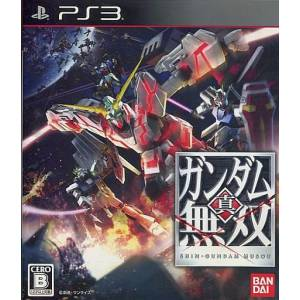 Shin Gundam Musou [PS3 - Used Good Condition]