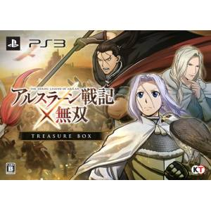 Arslan Senki x Musou - The Heroic Legend of Arslan - Treasure Box [PS3 - Used Good Condition]