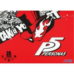 Persona 5 - 20th Anniversary Limited Edition [PS3 - Used Good Condition]
