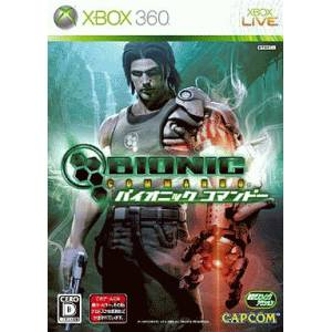 Bionic Commando [X360 - Used Good Condition]