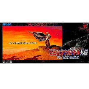 Neo Geo Pocket Color Densetsu no Ogre Battle Gaiden - Zenobia no Ouji Set [Used]