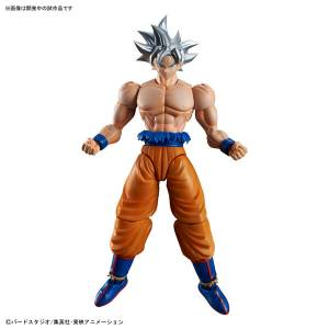 Dragon Ball Super - Son Goku Ultra Instinct / Migatte no Gokui [Figure-rise Standard]