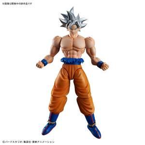 Dragon Ball Super - Son Goku Ultra Instinct / Migatte no Gokui [Figure-rise Standard]
