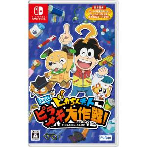 Pikachin-Kit Game de Pirameki Daisakusen! [Switch]