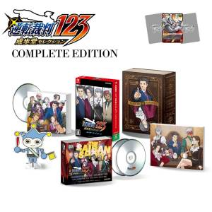 Gyakuten Saiban 123 / Phoenix Wright: Ace Attorney Trilogy - e-Capcom COMPLETE  Limited Edition (English Included) [Switch]