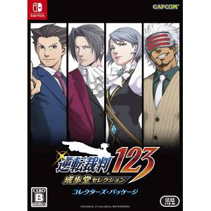Gyakuten Saiban / Ace Attorney 123 Wright Selection Collector's Package (English Included) [Switch]