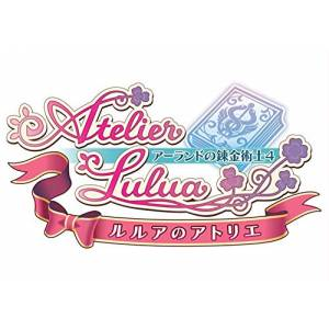 Atelier Lulua: The Alchemist of Arland 4 - Standard Edition [PS4]