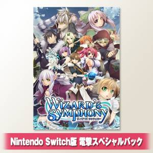 Wizard's Symphony - Dengeki-ya Limited Edition [Switch]