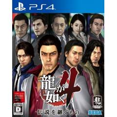 Yakuza 4 - Standard Edition [PS4]
