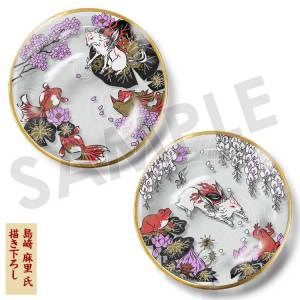 Okami 12th Anniversary Special Collection Round dish set e-capcom Limited Edition [Goods]