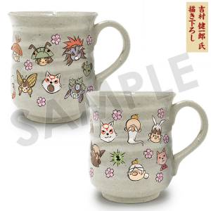 Okami 12th Anniversary Special Collection Cocktail Wind Pair Mug Cup Set e-capcom Limited Edition [Goods]