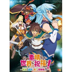 KonoSuba -Kibo no Meikyuu to Tsudoishi Boukenshatachi- Standard Edition [PS4]