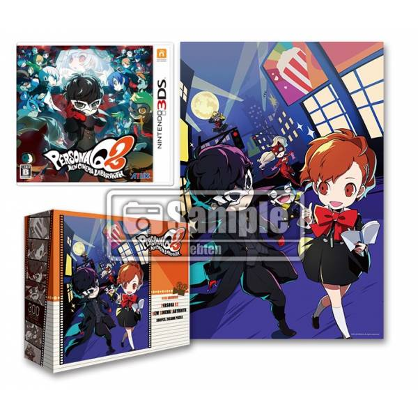 Persona Q2: New Cinema Labyrinth - Famitsu DX Pack [3DS