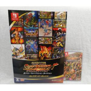 Capcom Belt Action Collection - Collector's Box (Multi Language) [Switch]