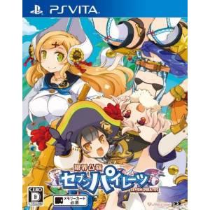 Genkai Tokki Seven Pirates [PSVita - Occasion BE]