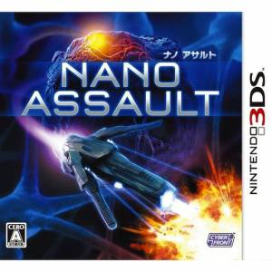 Nano Assault [3DS - Used Good Condition]