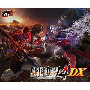 Samurai Warriors 4 DX - Standard Edition [PS4]