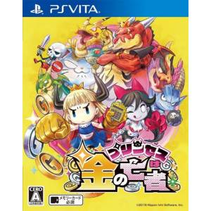 Princess ha Kane no Mouja / The Princess is Money Hungry / Penny Punching Princess [PSVita - Used Good Condition]