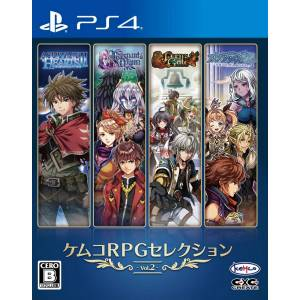 Kemco RPG Selection Vol.2 [PS4]