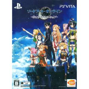 Sword Art Online: Hollow Realization - Limited edition [PSVita-Occasion]